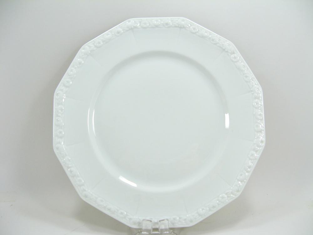Sanssouci: Dessertteller Ø ca Rosenthal 20,2 cm